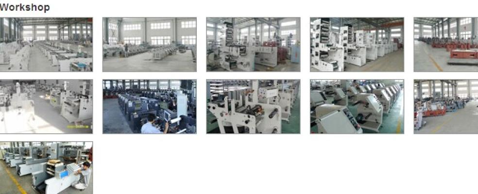 Foto 2 de Ruian Xiaohai Machinery Co.,Ltd.