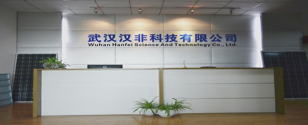 Foto 1 de Wuhan Hanfei Science and Technology Co.,Ltd