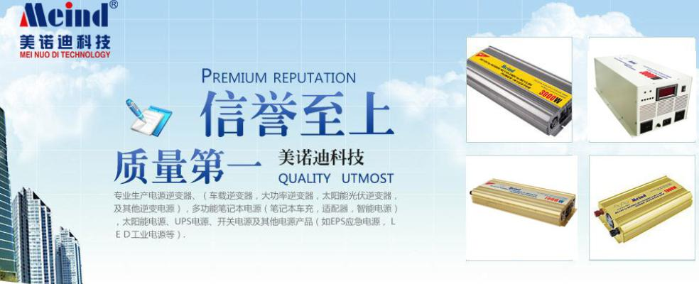Foto 1 de Shenzhen Meind Technology Co.,Ltd
