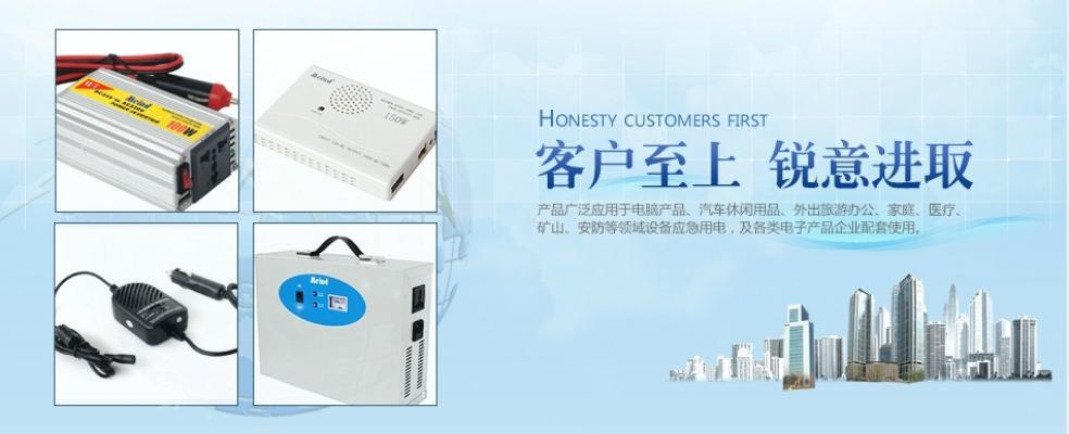 Foto 2 de Shenzhen Meind Technology Co.,Ltd