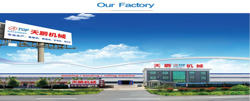 Foto 1 de Nantong Top Machinery & Equipment Co., Ltd