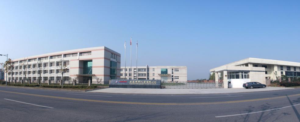 Foto 1 de Nanjing Weiss Mechanical & Electrical Co., Ltd.
