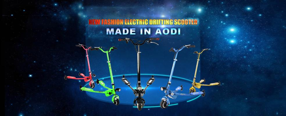 Foto 1 de AODI INDUSTRY&TRADE CO.,LTD