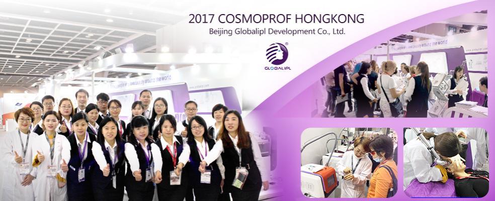 Foto 1 de Beijing Globalipl Development Co., Ltd