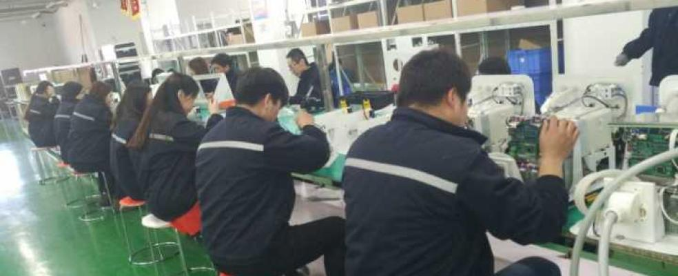 Foto 2 de Beijing Sanhe Beauty S & T Co, LTD